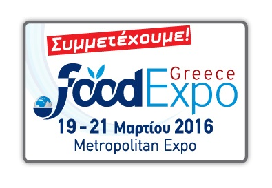 FOOD EXPO GREECE 2016
